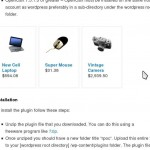 Simple display style for the Related Products from OpenCart WordPress plugin